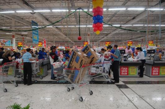 Extra Supermercado